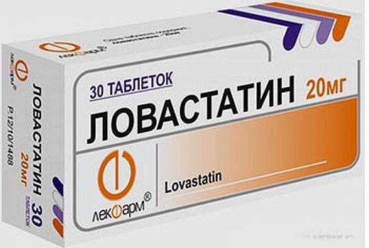 Ловастатин: инструкция по применению