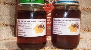Свойства пчелиного подмора