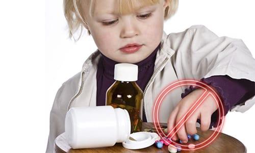 Хранить препарат Кселевия нужно подальше от маленьких детей