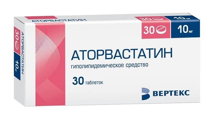Аторвастатин один из аналогов препарата