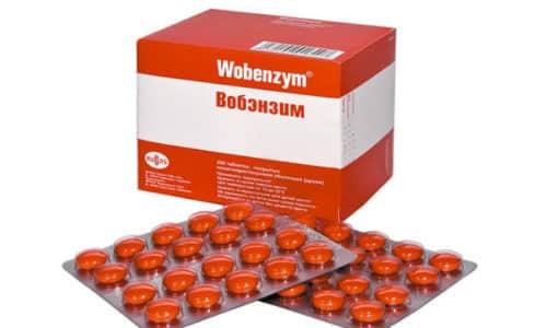 Вобэнзим выпускается в форме таблеток, покрытых пленочной оболочкой