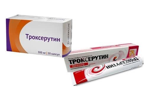 Препарат на основе троксерутина - достаточно распространенное средство для борьбы с варикозным расширением вен