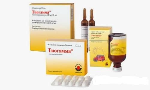 Медикамент производится в форме раствора для проведения инфузий, таблетках, концентрате для приготовления инфузионного раствора