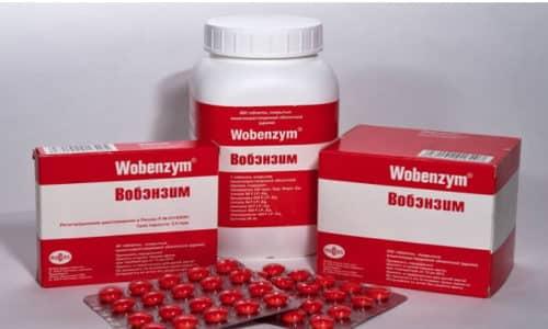 Препарат благотворно влияет на состояние иммунной системы организма, оказывает легкое обезболивающее действие