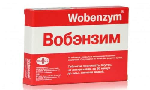 Вобэнзим снижает свертываемость крови, нормализуя ее вязкость, снижая общее содержание в ней микроагрегантов