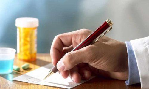 В аптеках таблетки отпускают по рецепту