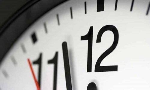 Самое большое количество активного вещества в плазме наблюдается уже через 8 часов после поступления его в организм