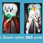 Стоматологическая клиника Сити-Дент: лечение зубов, имплантация зубов, эстетическая стоматология в Санкт-Петербурге — стоматология Сити Дент в Санкт-Петербурге