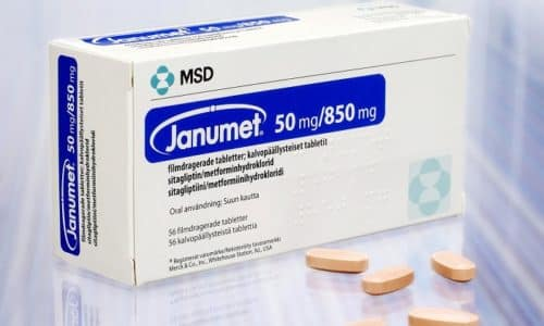Существует единственный вариант препарата Янумет- таблетки