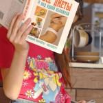 Рациональное питание детей, или Как сформировать правильные вкусовые привычки