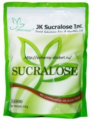 Сукралоза вред