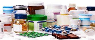 Лекарства от ран при диабете