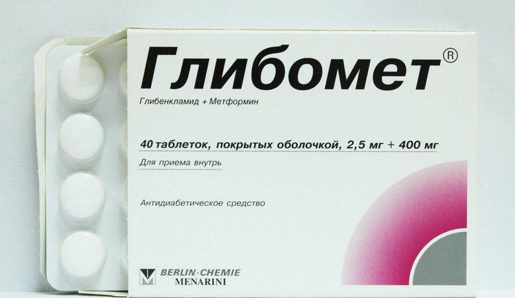 Препарат Глибомет.
