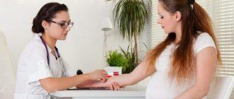 Все о том, зачем нужен тест на толерантность к глюкозе при беременности.
