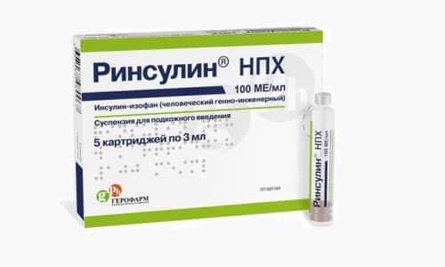 Для пролонгированного эффекта вместе с Ринсулином Р короткого действия используют Ринсулин НПХ