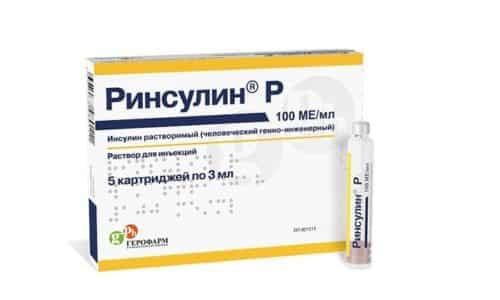 Ринсулин - гипогликемическое средство, человеческий инсулин, который получают вследствие синтеза цепочек РНК