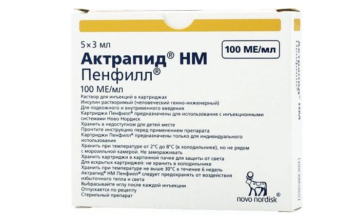 Антарпид Н можно применять вместо препарата Ринсулин Р