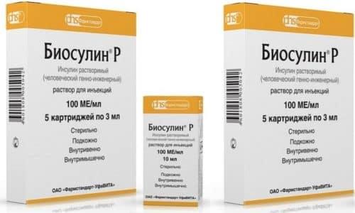 При монотерапии Биосулином гипогликемическое средство вводится 3 раза в сутки
