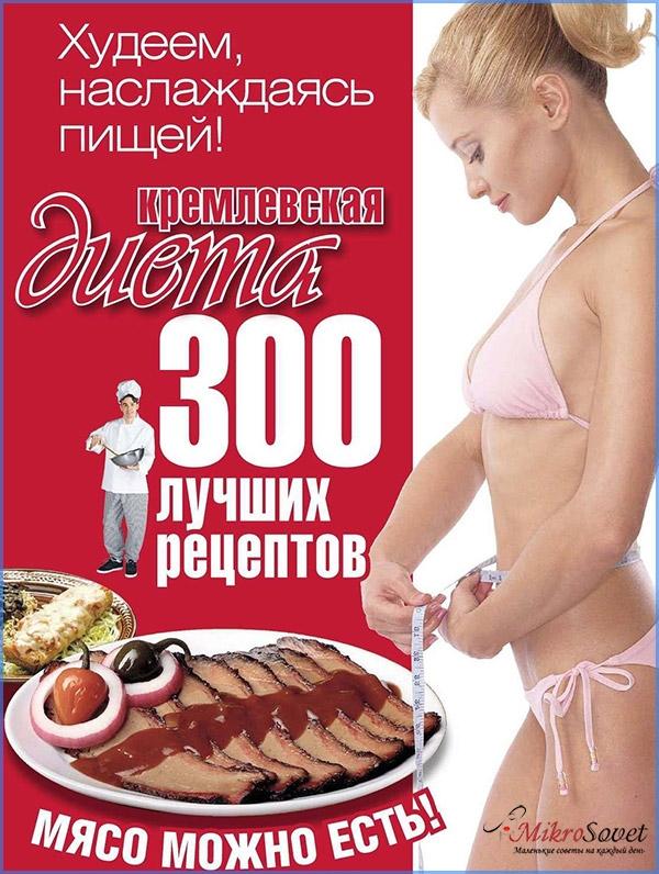 Девушка меряет живот после похудения