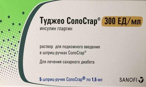 Лекарство представляет собой аналог панкреатического гормона, полученного методом синтеза ДНК-модифицированной кишечной палочки в промышленных условиях