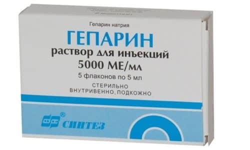 Ослабить воздействие препарата Ринсулин НПХ может Гепарин