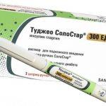 Новый базальный инсулин Туджео СолоСтар