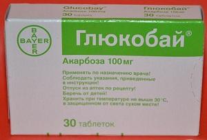 Акарбоза Глюкобай