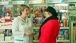Купить тест-полоски для определения глюкозы (сахара) в крови в аптеке