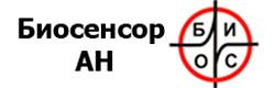 Производитель индикаторных тест-полосок Диаглюк компания Биосенсор АН