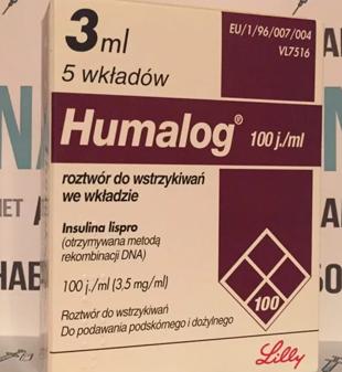 Хумалог 3 мл