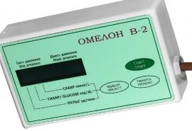 неинвазивный глюкометр омелон b2