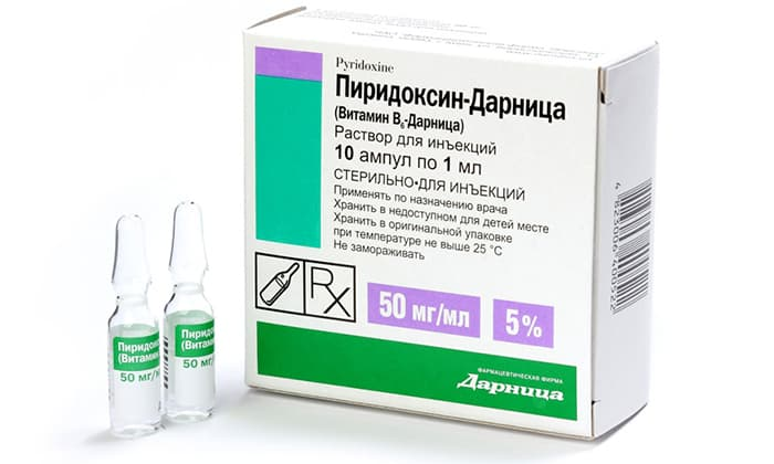 Снижающее сахар действие препарата потенцирует Пиридоксин