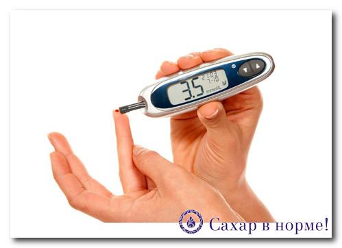 Пониженная глюкоза в крови что это значит