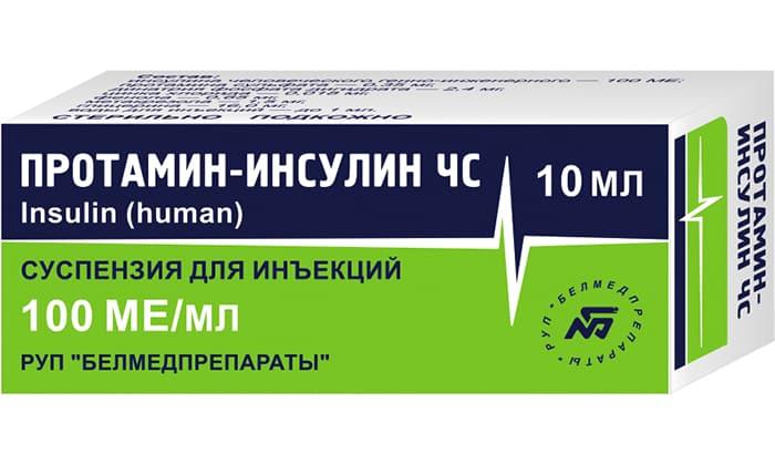 Протамин-инсулин - один из аналогов Биосулина