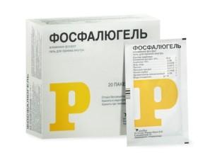 Фосфалюгель при панкреатите
