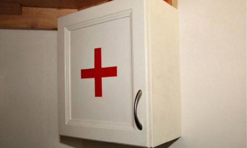 Препарат необходимо хранить в скрытом от света месте. Максимально допустимая температура для таблеток - +25°С, для ампул - +15°С