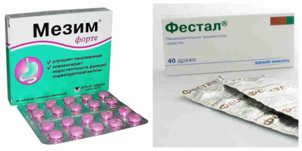 препараты для улучшения работы поджелудочной