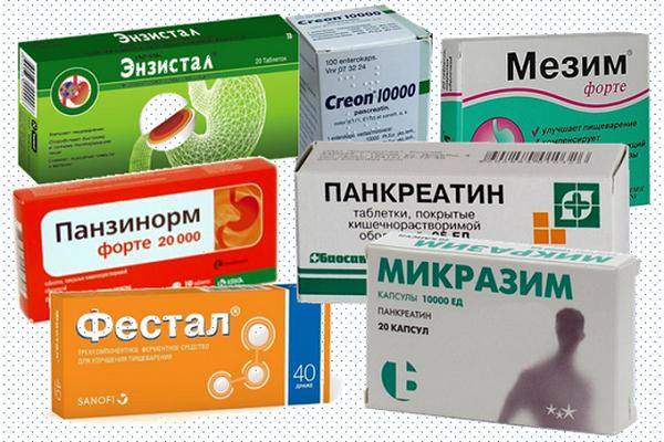 Антиферментный препарат при остром панкреатите