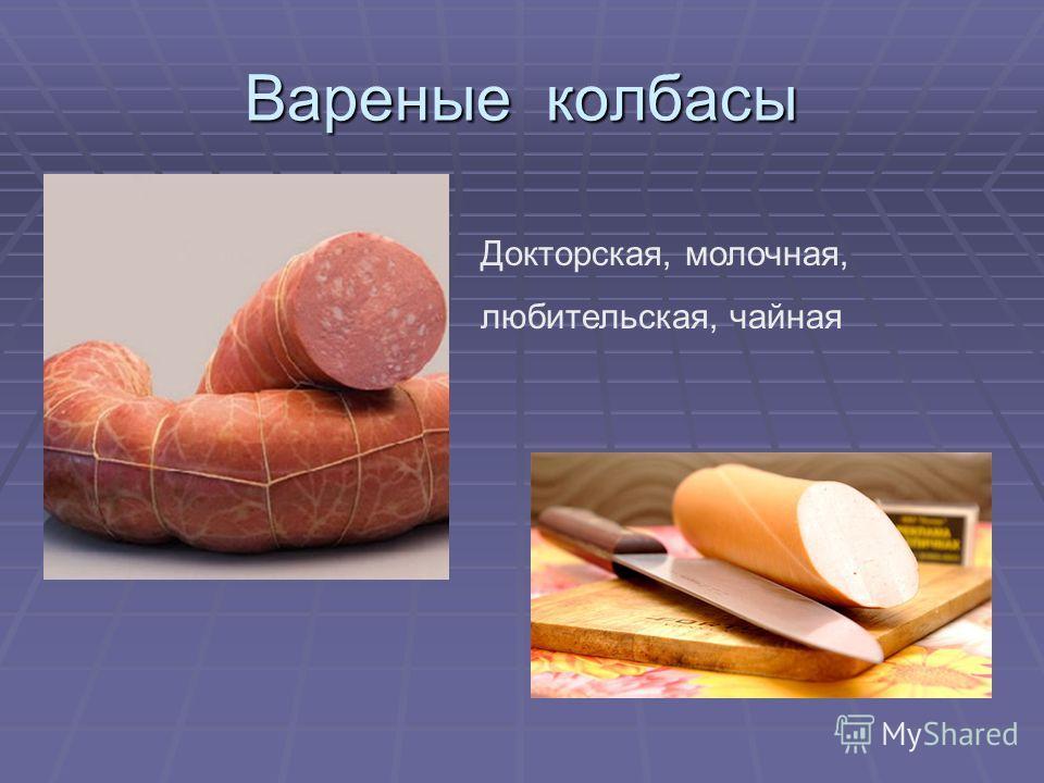 можно ли есть колбасу при гастрите